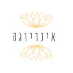אינדיוגה - בת אל קאפי